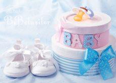 idei-de-cadouri-pentru-petrecerea-de-bun-venit-a-bebelusului-p.jpg