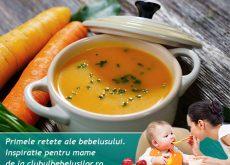 supa-crema-cu-cus-cus-pentru-bebelusi-de-la-10-12-luni.jpg